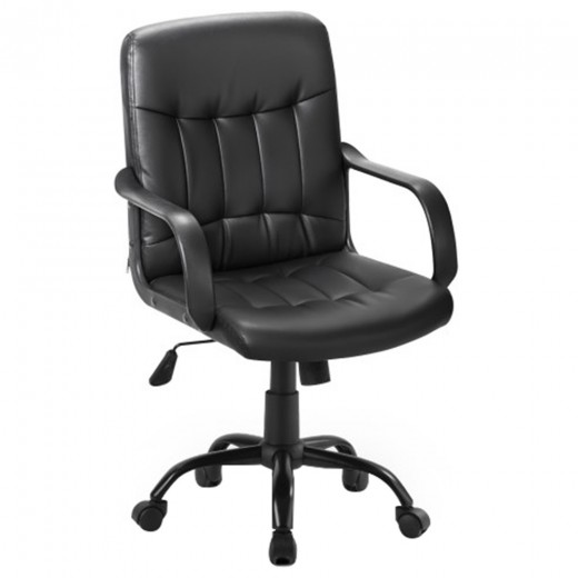 Faux Leather Height Adjustable Swivel Office Chair