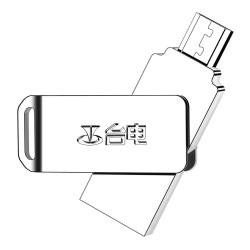 Teclast NYO S3 32GB 2 in 1 USB 3.0 Flash Drive voor Smartphones Zilver